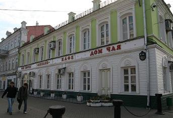 Дешевые кафе в Казани