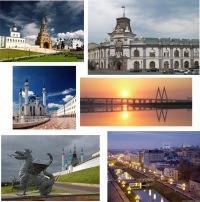 Экскурсоводы Казани