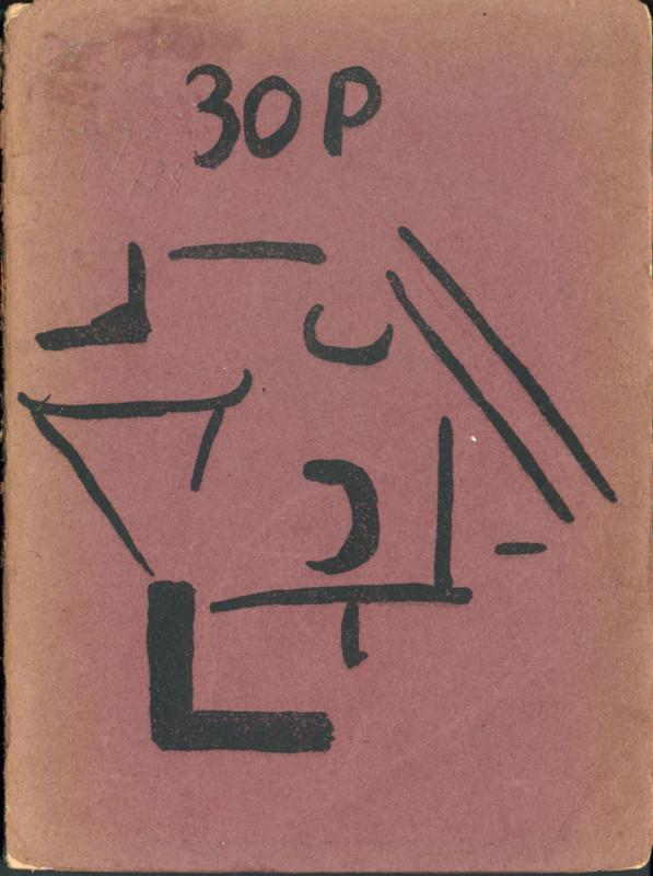 1914 - Асеев - ЗОР - обложка