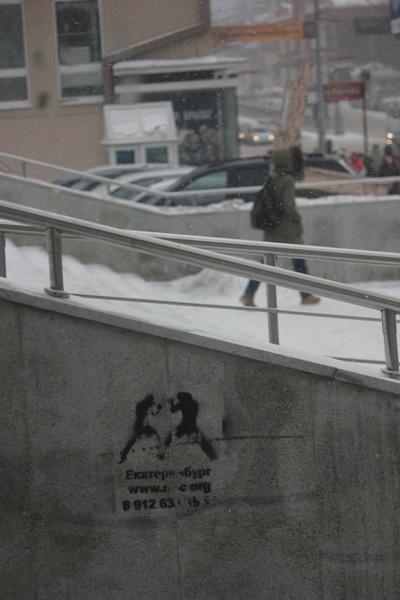 граффити оптим