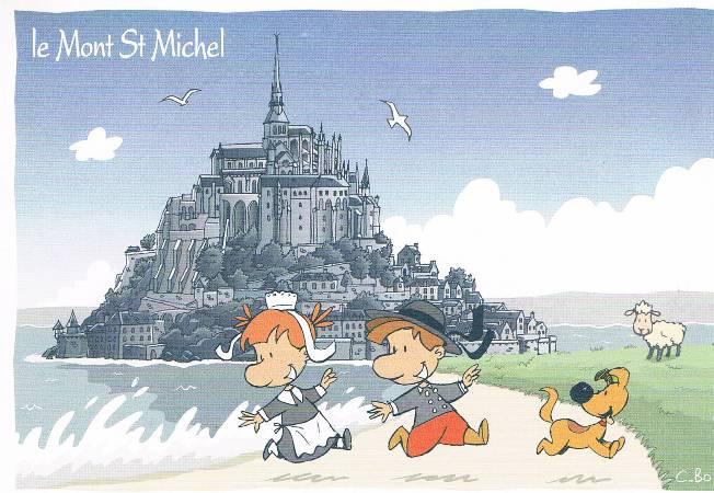 открытка от наташки