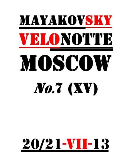 Mayakovsky Velonotte-COVER