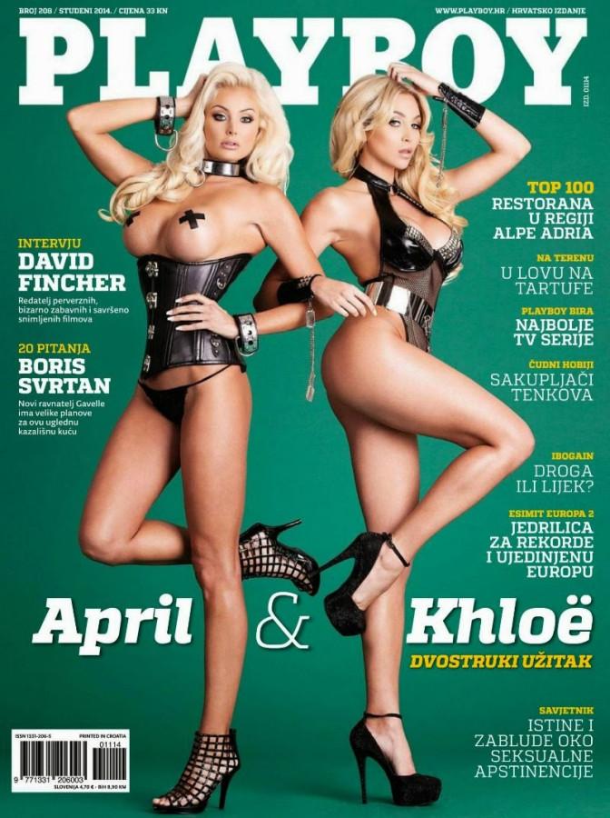 01 Khloe Terae April Eve Playboy