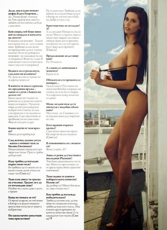 Bilyana Yevgenieva playboy (3)