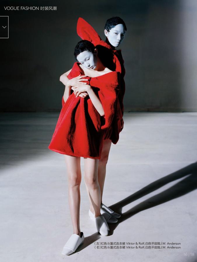 Xiao Wen Ju, Fei Fei Sun & Sang Woo Kim для VOGUE CHINA DECEMBER 2014