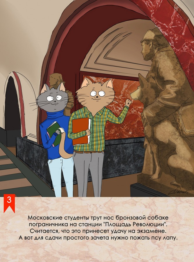 mos_metro_03