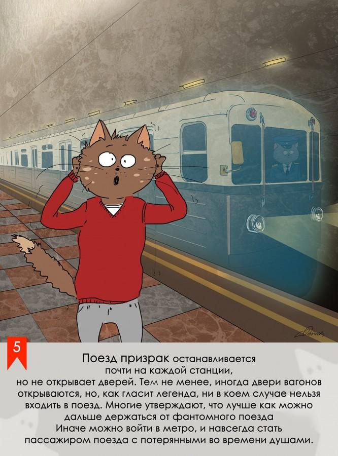 mos_metro_05