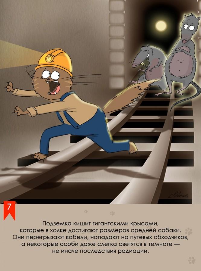 mos_metro_07