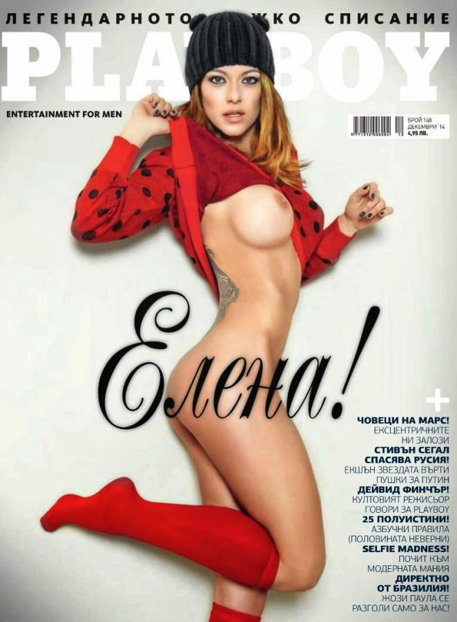 01 Elena Petkova Playboy