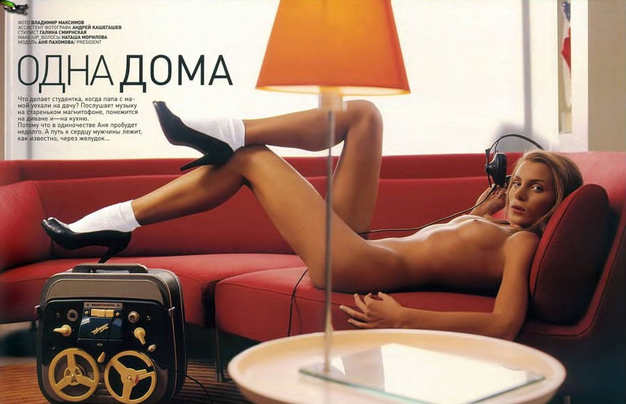 Playboy_05-2002_Russia_1