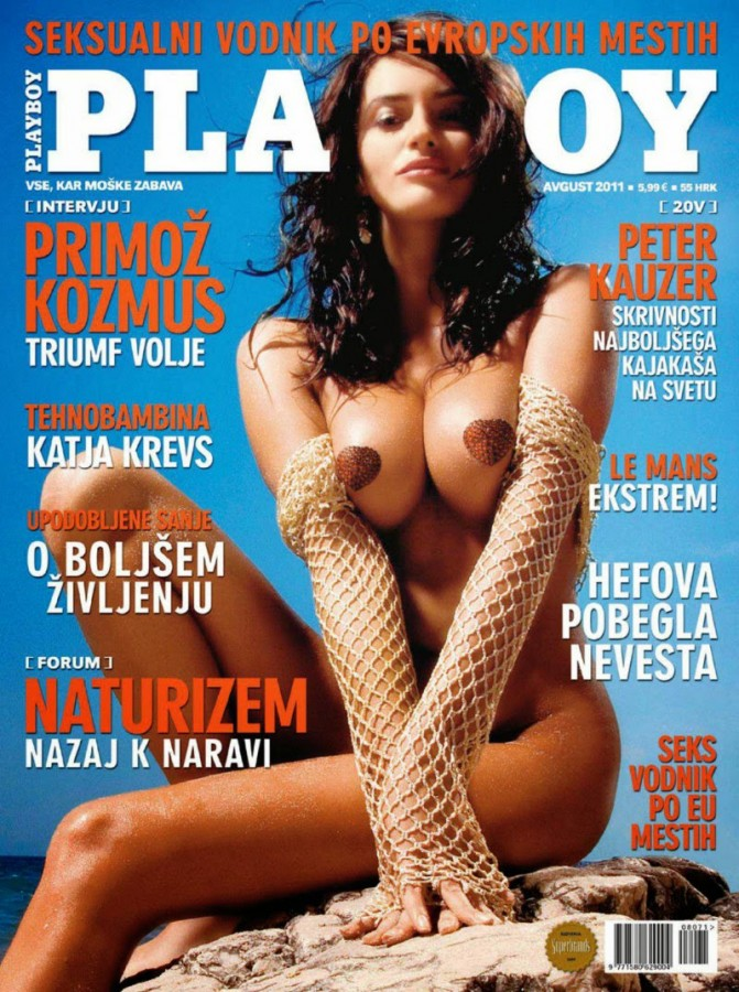 Sylwia romaniuk Playboy