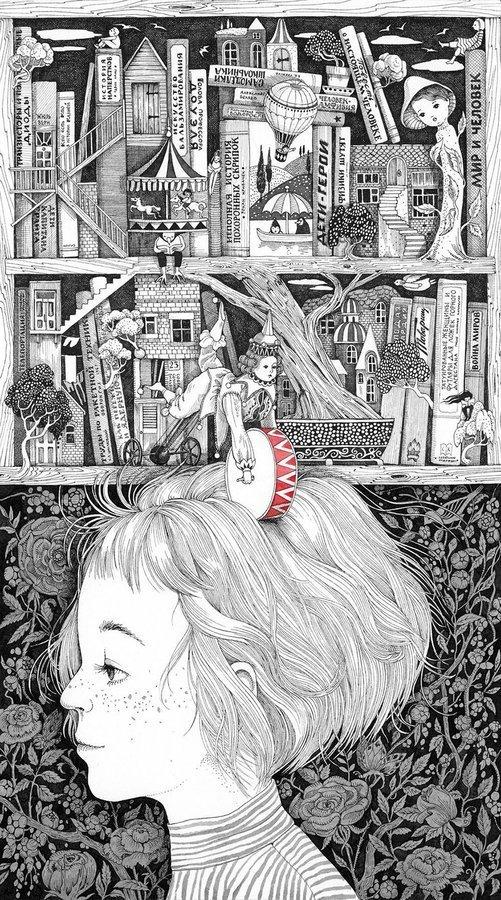 Рисунки Светланы Дорошевой