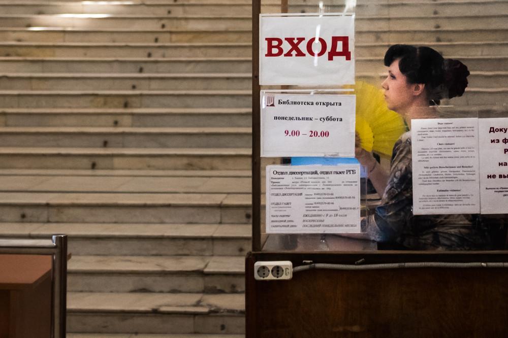Russia Today / фото Skander Khlif