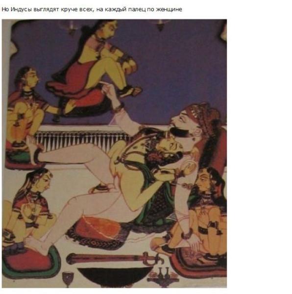 Секс мультики древность 22 фотография