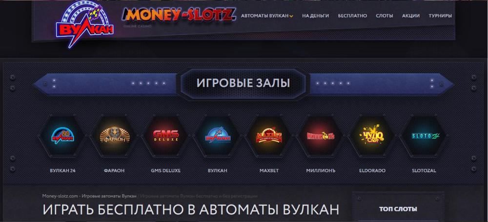 money-slotz