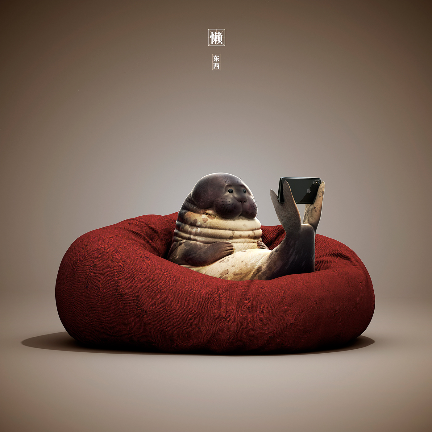 Lazy things / работы Guodong Zhao