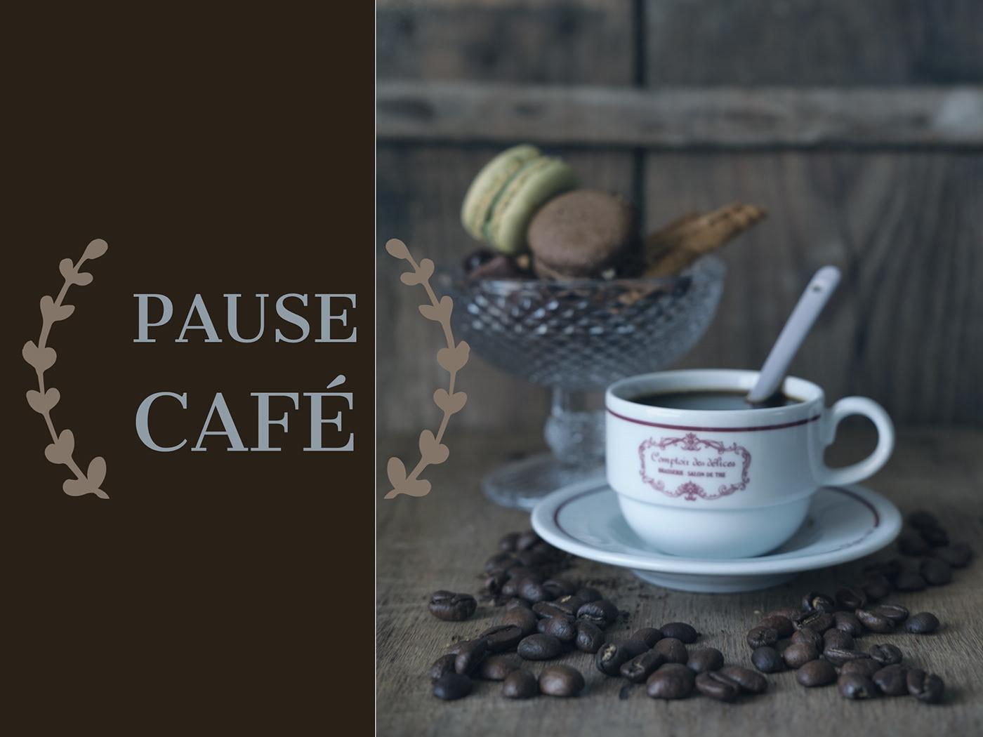 Pause café / фотограф S Plumauvent