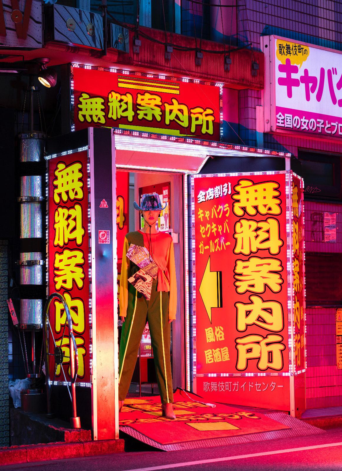 TOKYO NEON / фото Lauro Samblás
