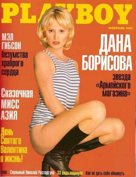 Дана Борисова 1