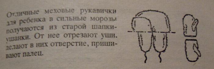 soveti_02