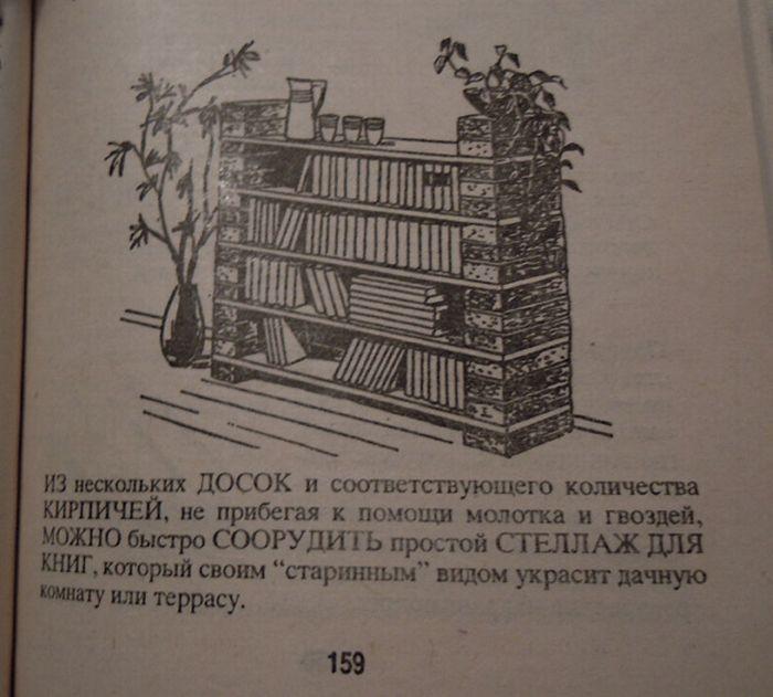 soveti_05