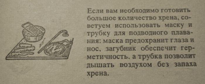 soveti_06