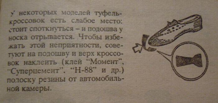 soveti_07