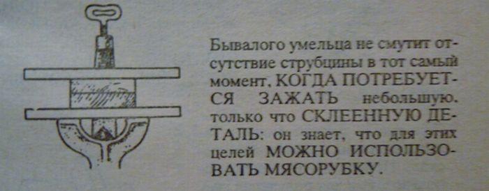soveti_08