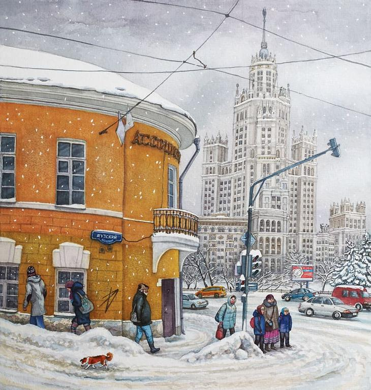 Художница Алёна Дергилева