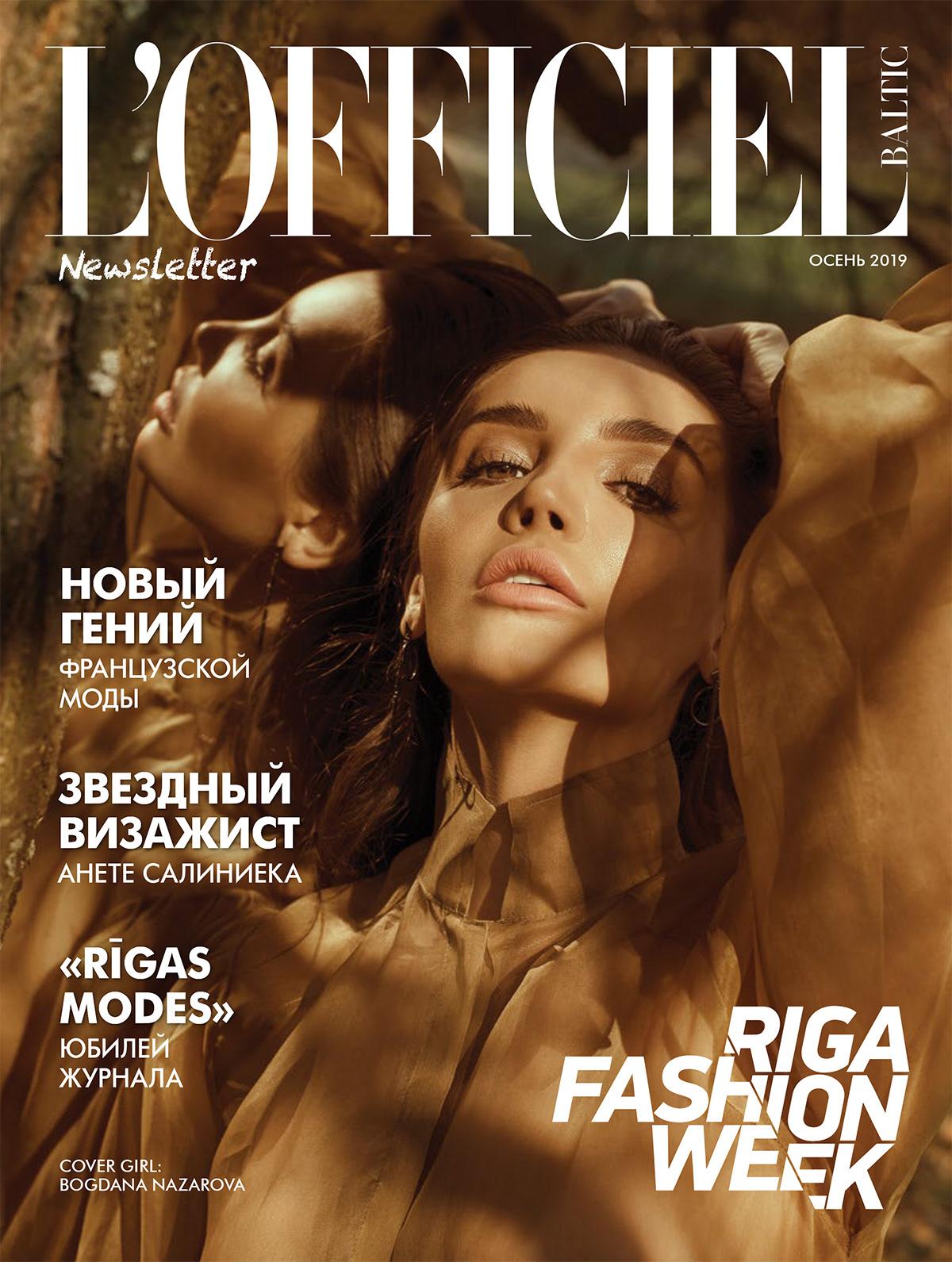 Fashion story and Cover L'Officiel Baltic 19 / foto Artur Verkhovetskyi model Bogdana Nazarova