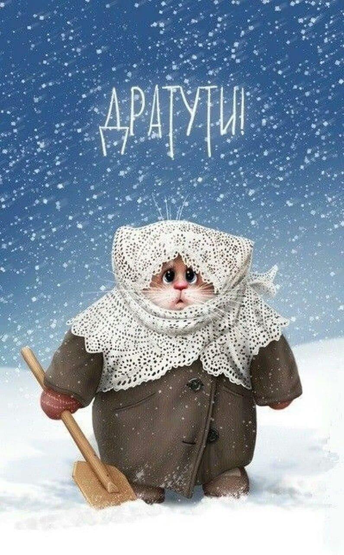 Жизнь кота / Художник Алексей Долотов
