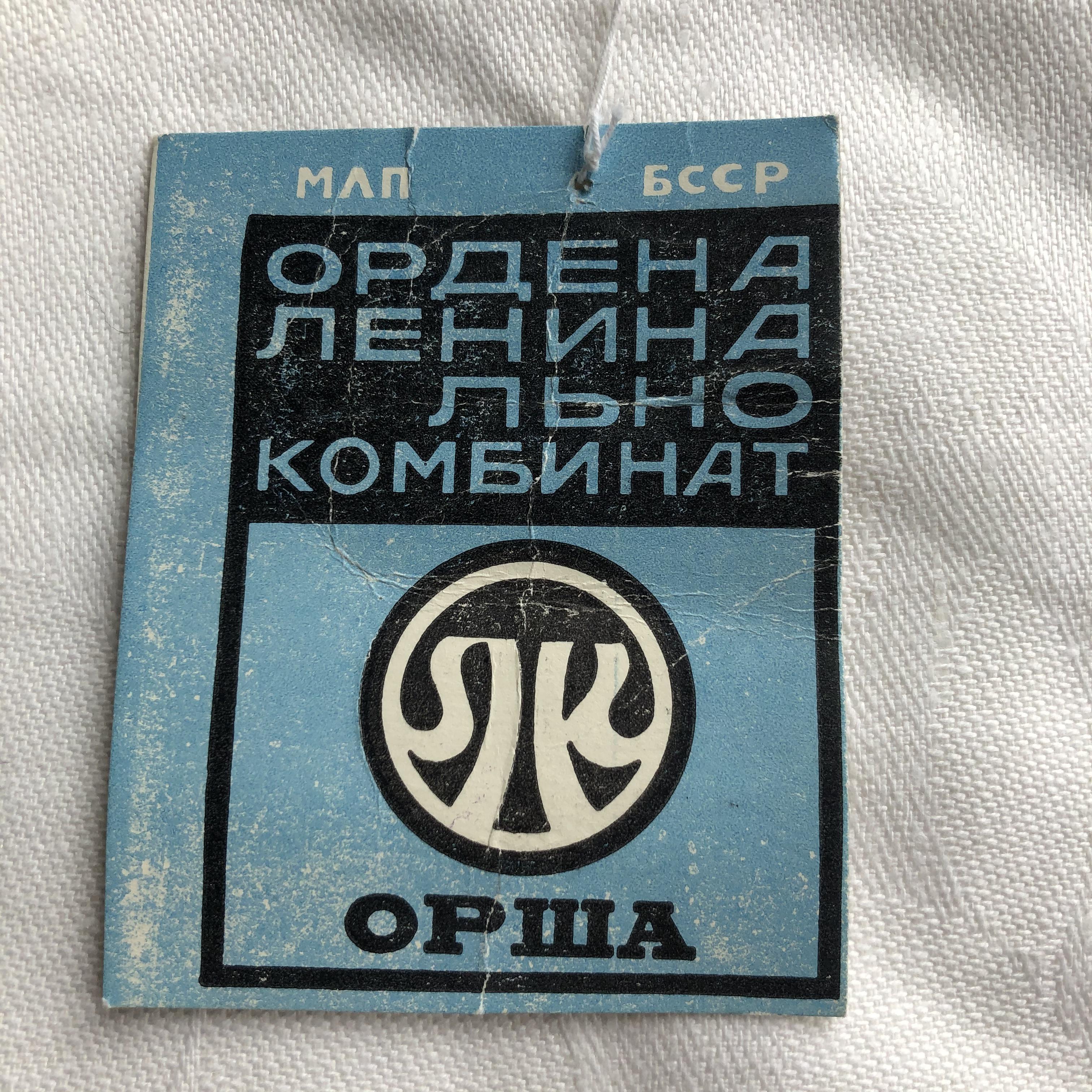 Советское_постельное_белье
