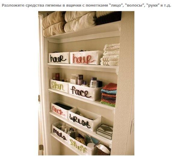 interesnye_idei_12