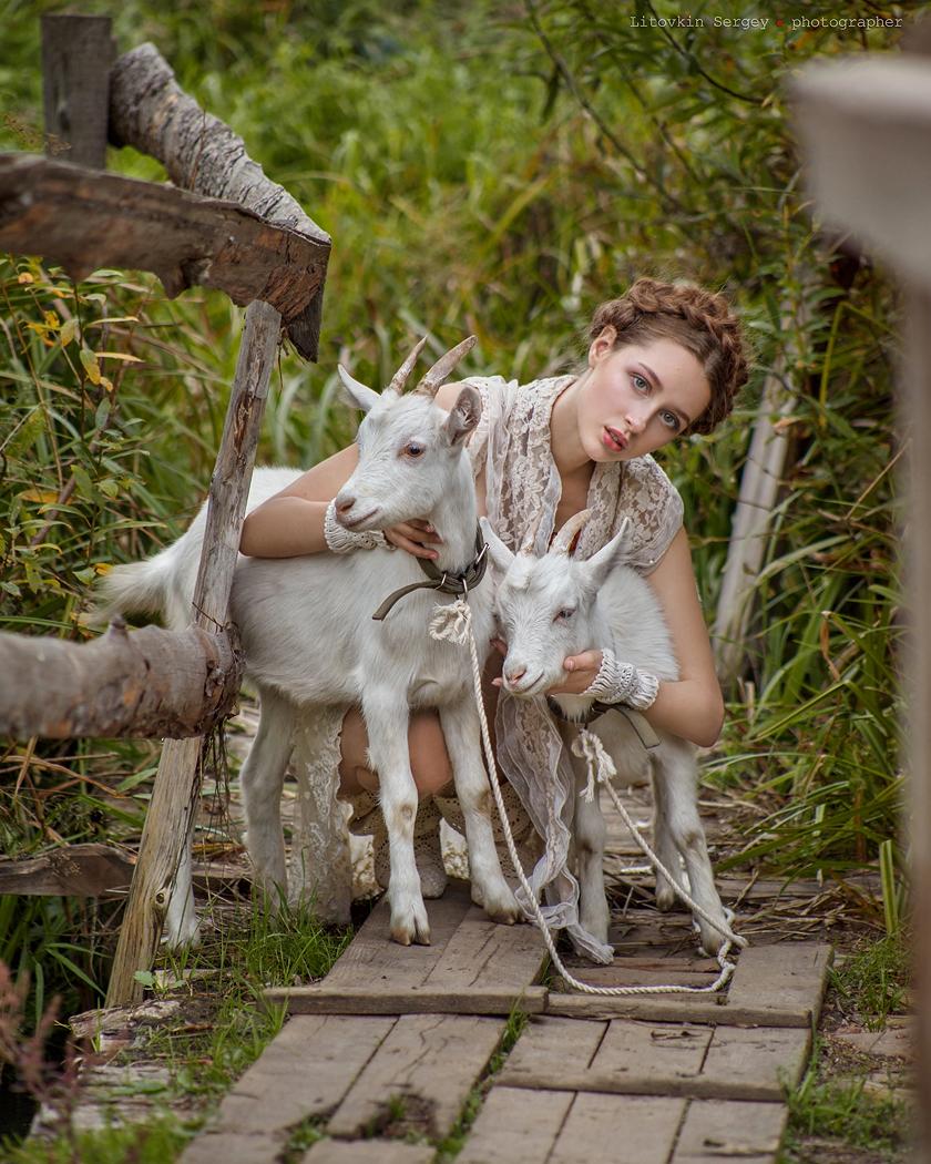 Козлятушки - ребятушки / фотограф Литовкин Сергей