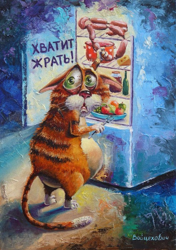 Художник Войцехович Оксана