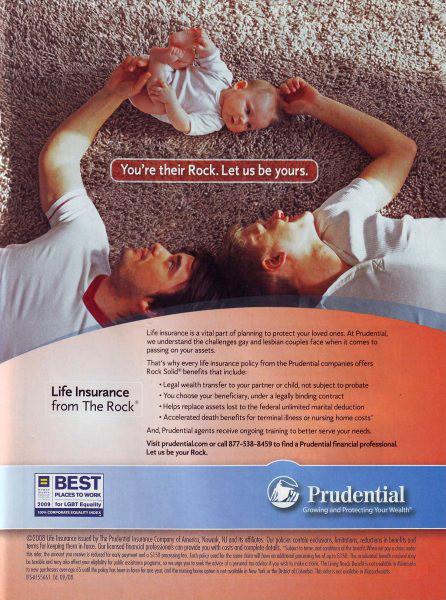 Страховая компания Prudential