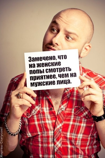 zhertvy-statusov-1