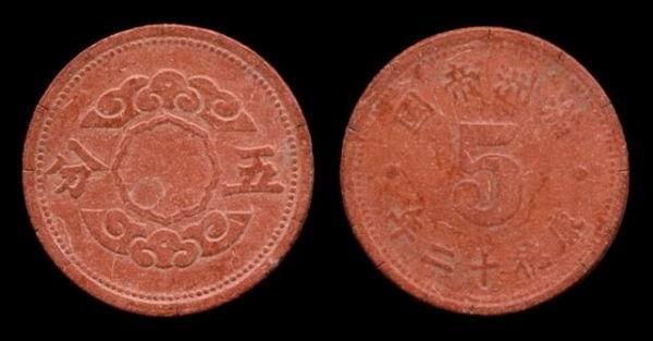 монеты из волокна