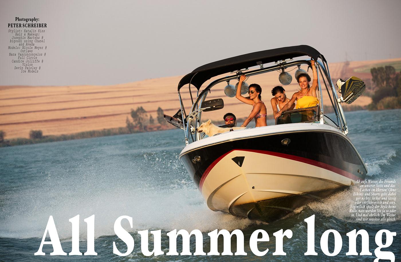 Все лето All Summer Long