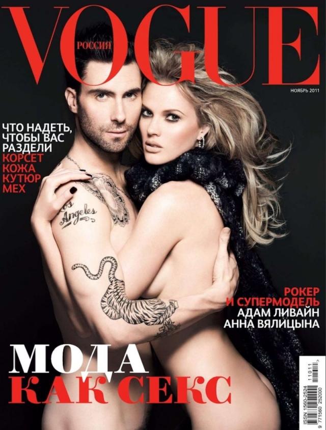 Адам Левин (Adam Levine) и Анна Вялицына