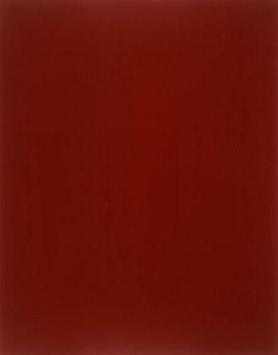 «Кроваво-красное зеркало» Герхарда Рихтера