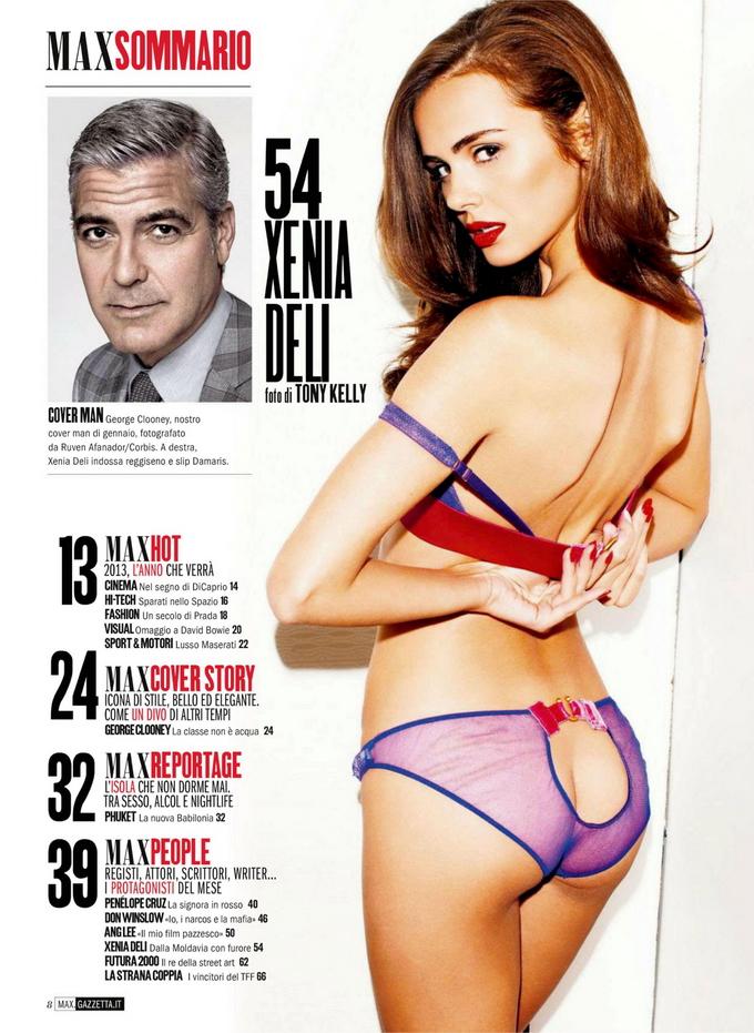 XeniaDeliMaxMagazine01