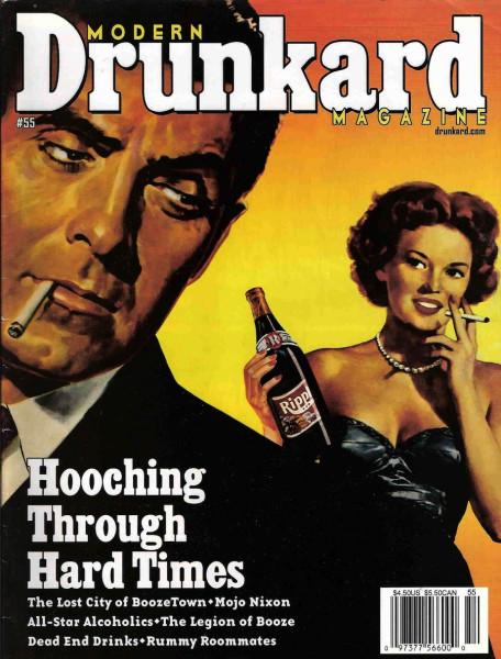 «Современный Пьяница»