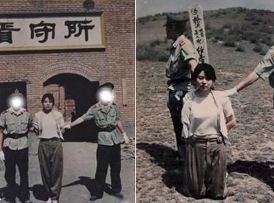 Самые красивые китаянки перед смертной казнью 2