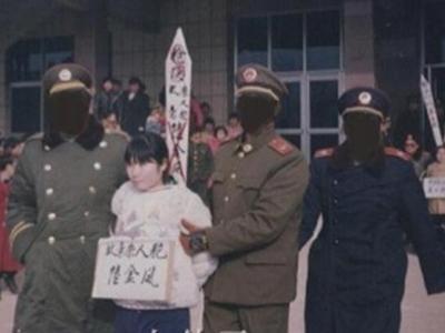 Самые красивые китаянки перед смертной казнью 4