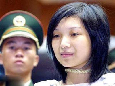 Самые красивые китаянки перед смертной казнью 6