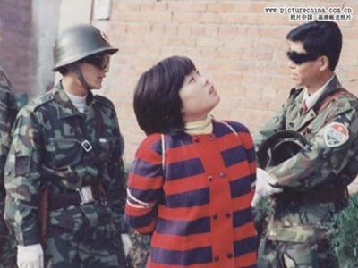 Самые красивые китаянки перед смертной казнью 7