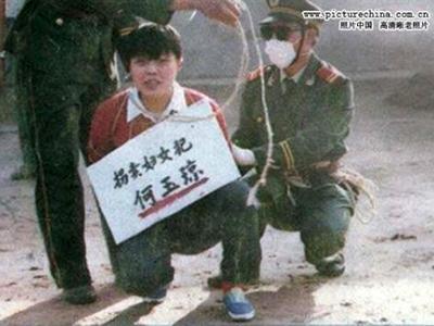 Самые красивые китаянки перед смертной казнью 11