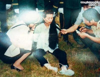 Самые красивые китаянки перед смертной казнью 14