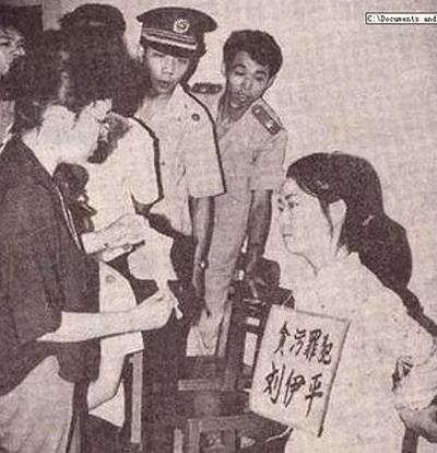 Самые красивые китаянки перед смертной казнью 15